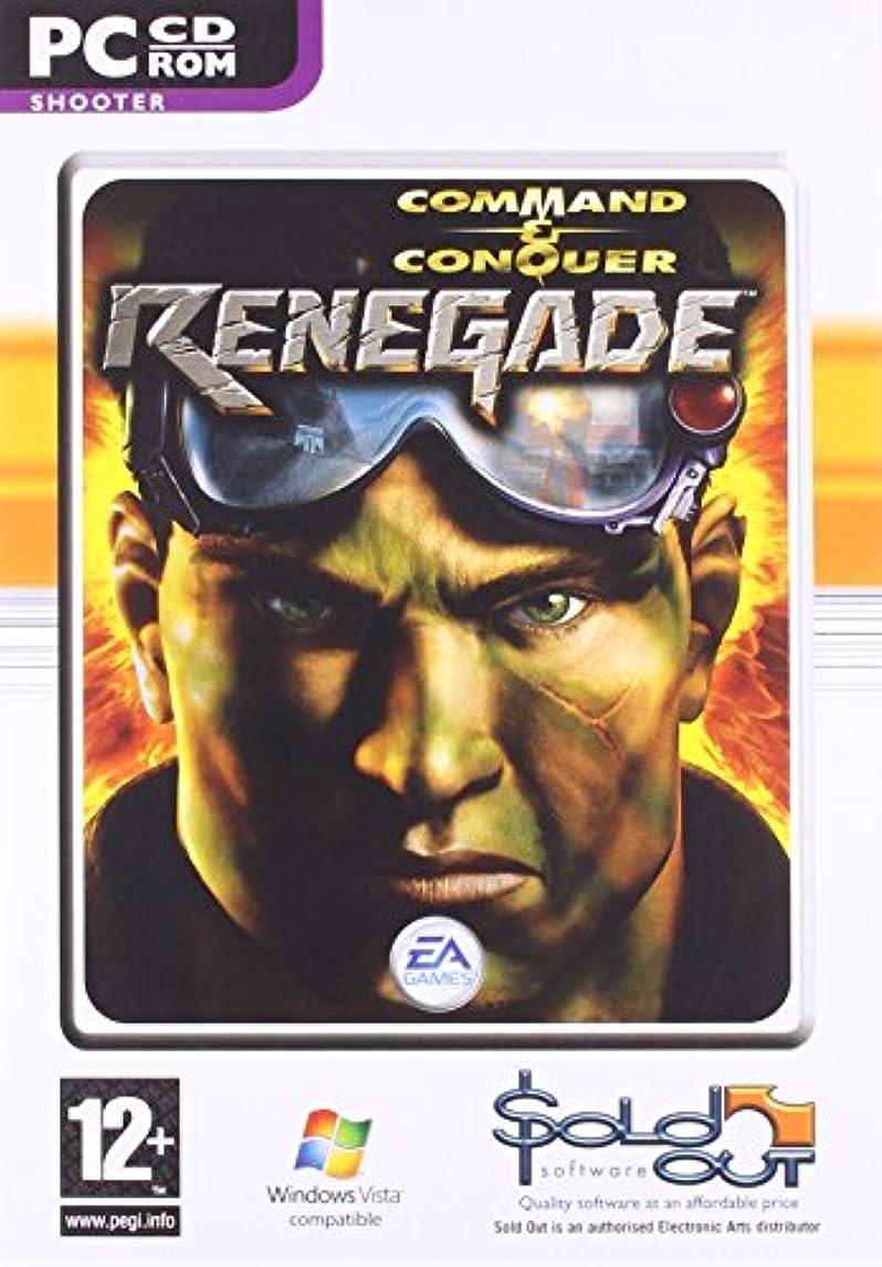 寛解抑圧着陸Command & Conquer Renegade (PC) (輸入版)