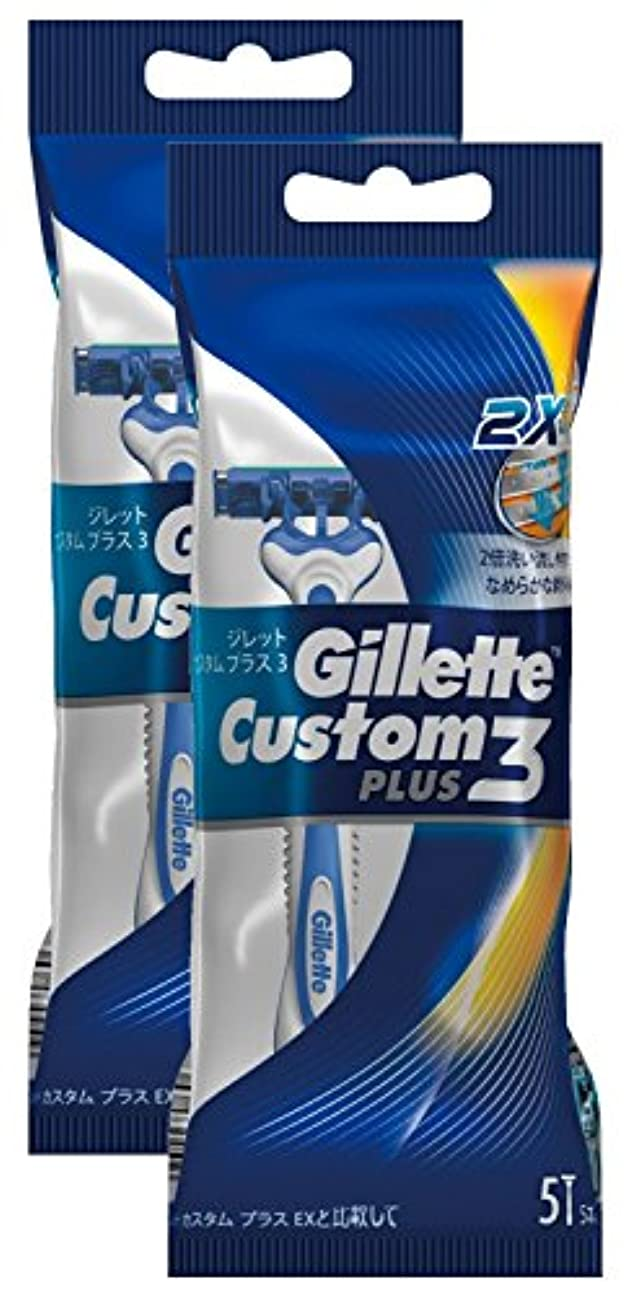 将来の生産性置換ジレット 髭剃り カスタムプラス3 首振式 (5本入)×2個