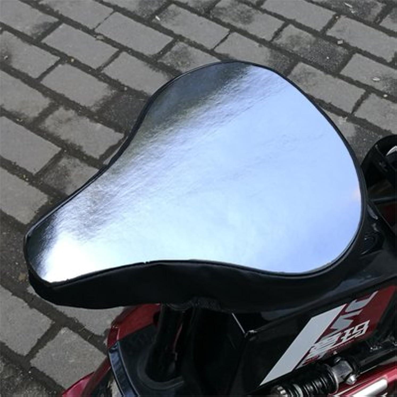 不健全背が高いスロットサドルカバー 自転車カバー UVカット 紫外線対策 梅雨対策 防水 破れにくい PU革 サイズ調整 ドローコード付き シルバー