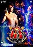 G1 CLIMAX 2009 Vol.1 [DVD]