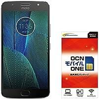 モトローラ SIM フリー スマートフォン Moto G5S Plus 4GB 32GB ルナグレー 国内正規代理店品 PA6V0074JP/A & OCNモバイル エントリーパッケージセット