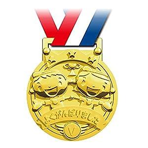 アーテック 3D合金メダル フレンズ 001890