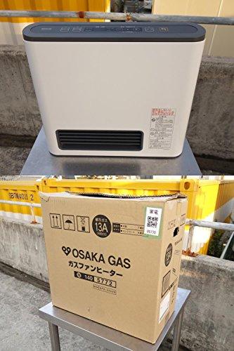 大阪ガス ガスファンヒーター 都市ガス 13A 140-5772 7畳~9畳対応