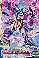 ガンダムトライエイジ/OA5-009 ガンダムAGE-2 アルティメス R