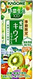 関西限定 カゴメ 野菜生活100 愛媛キウイミックス 195ml×24本