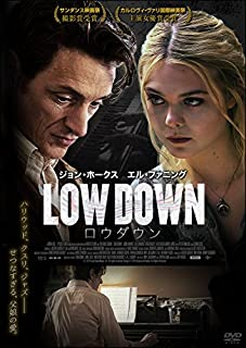 LOW DOWN ロウダウン