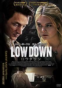 LOW DOWN ロウダウン [DVD]