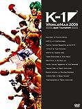 K-1 WORLD MAX 2009 日本代表決定トーナメント&World Cham...[DVD]