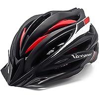 VICTGOAL 自転車 ヘルメット大人用 ロードバイク/サイクリング ヘルメット 超軽量 高剛性 LEDライト・男女兼用 ヘルメット通気 サイズ調整可能 57-61CM M/L