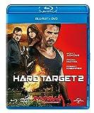 ハード・ターゲット2 -ファイティング・プライド- ブルーレイ+...[Blu-ray/ブルーレイ]