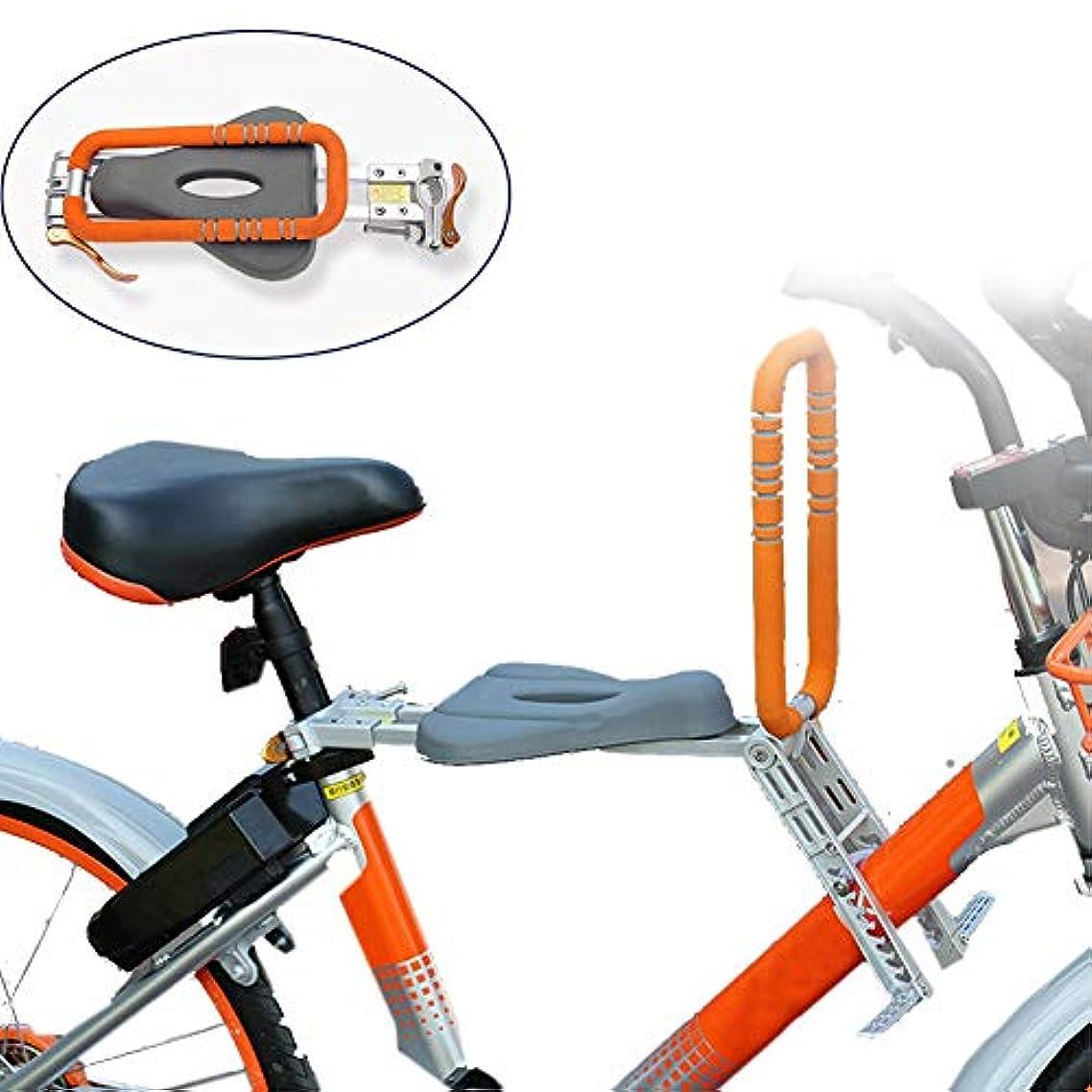 四回大砲暴君折り畳み式自転車フロントチャイルドシート、ポータブル調整可能自転車チャイルドセーフティサドル,オレンジ色