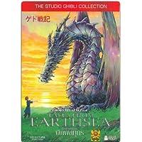 スタジオジブリDVD☆【ゲド戦記】Tales From Earthsea☆日本語/タイ語学習☆ 語学学習に最適 日本語視聴OK