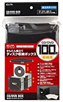 ELPA エルパ 組立て収納BOX CDB-100A(BK)