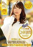 かすみ果穂 コンプリート24時間 FINAL BEST BOX ROOKIE [DVD]