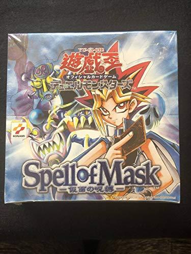 遊戯王 未開封 仮面の呪縛 Spell of Mask 箱 BOX 第二期 絶版 初期 1箱