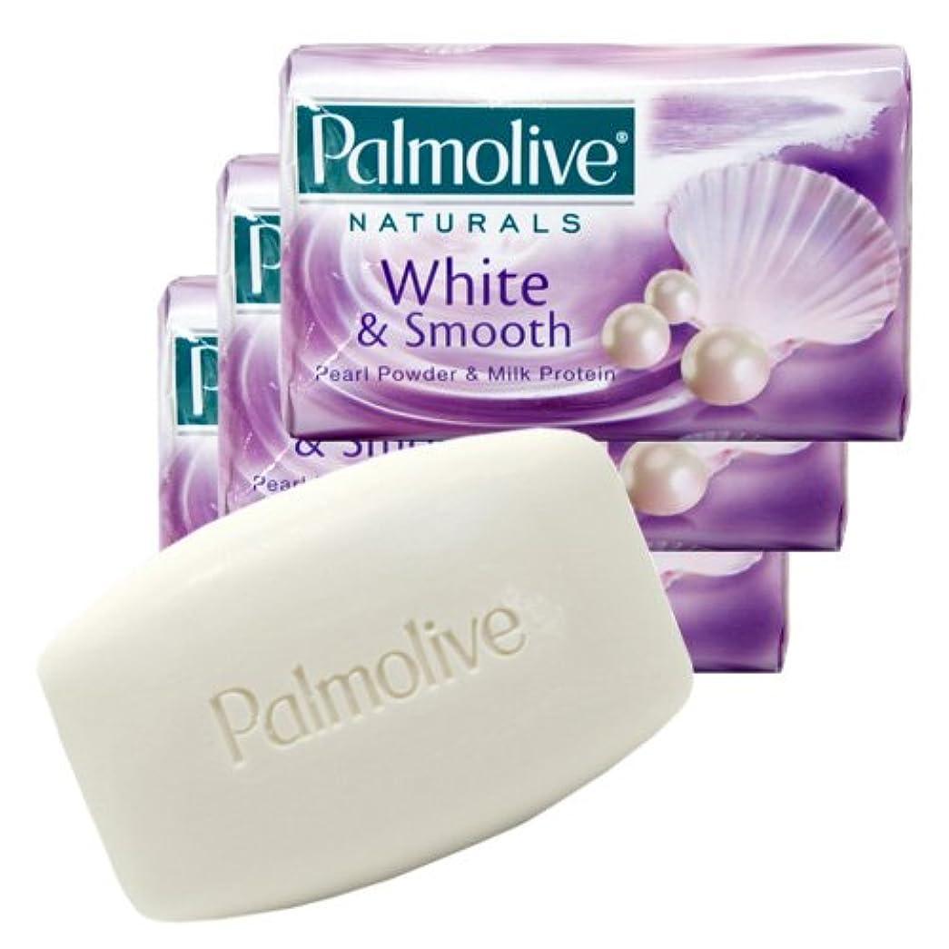 すり法律パフ【Palmolive】パルモリーブ ナチュラルズ石鹸3個パック ホワイト&スムース(パールパウダー&ミルクプロテイン)80g×3