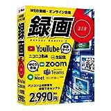 【Amazon.co.jp 限定】録画ハンター6