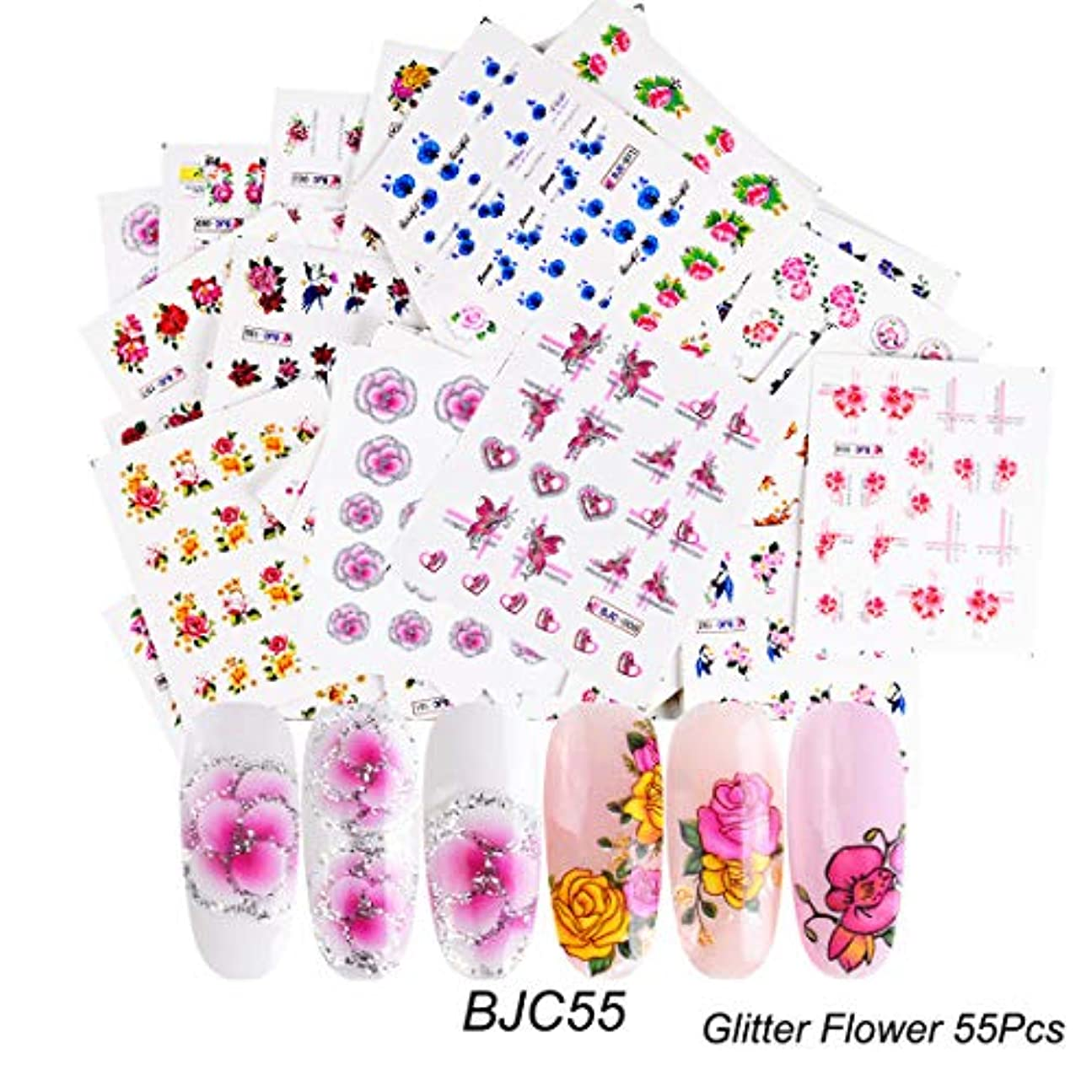 マイルド風刺お茶(BJC55) 55枚セット 3Dカラフルな花 ネイルシールウォーターネイルシール爪に貼るだけネイルデコレーション