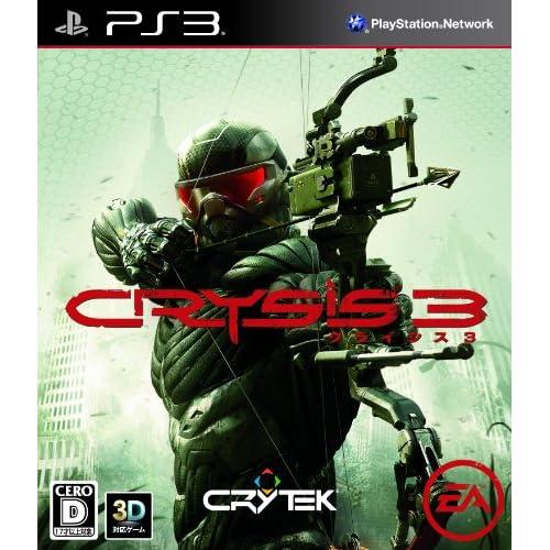 クライシス 3 - PS3