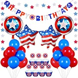 誕生日飾り付け キャプテンアメリカ スーパーマンキャプテン 米国国旗 赤いブルーホワイト HAPPY BIRTHDAYバナー シールドスターアルミバルーン カップケーキトッパーとケーキラッパー 子供ベビーシャワー100日半歳1歳 大人 部屋装飾