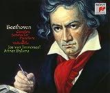 ベートーヴェン : チェロ・ソナタ全集 画像
