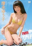 清水ゆう子 With YU [DVD]