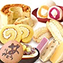 敬老の日 ギフト プレゼント 魅惑の洋菓子のグルメセット スイーツ詰め合わせ