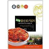 【★クルー便】農協 白菜キムチ 1kg ■韓国食品■韓国キムチ/おかず■農協