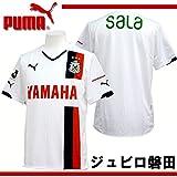 プーマ 2014 ジュビロ磐田 アウェイ オーセンティックユニフォーム ホワイト XO