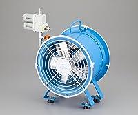 アズワン 軸流型送風機 φ638×313×715mm/1-3322-04