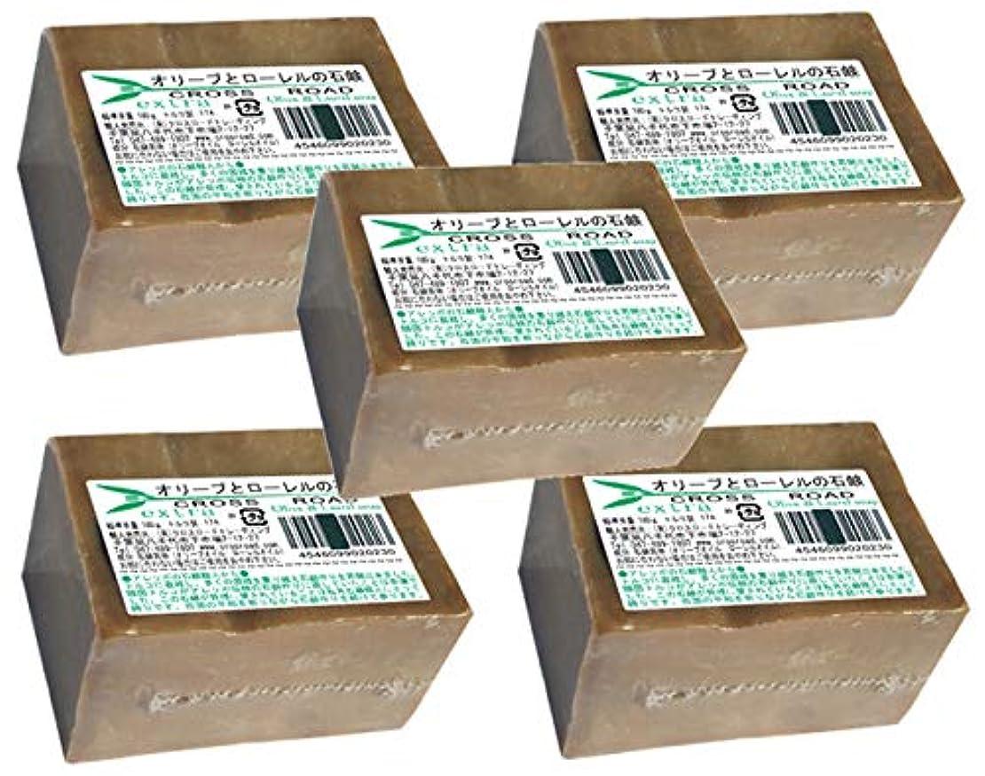 まだ売る不透明なオリーブとローレルの石鹸(エキストラ)5個セット [並行輸入品]