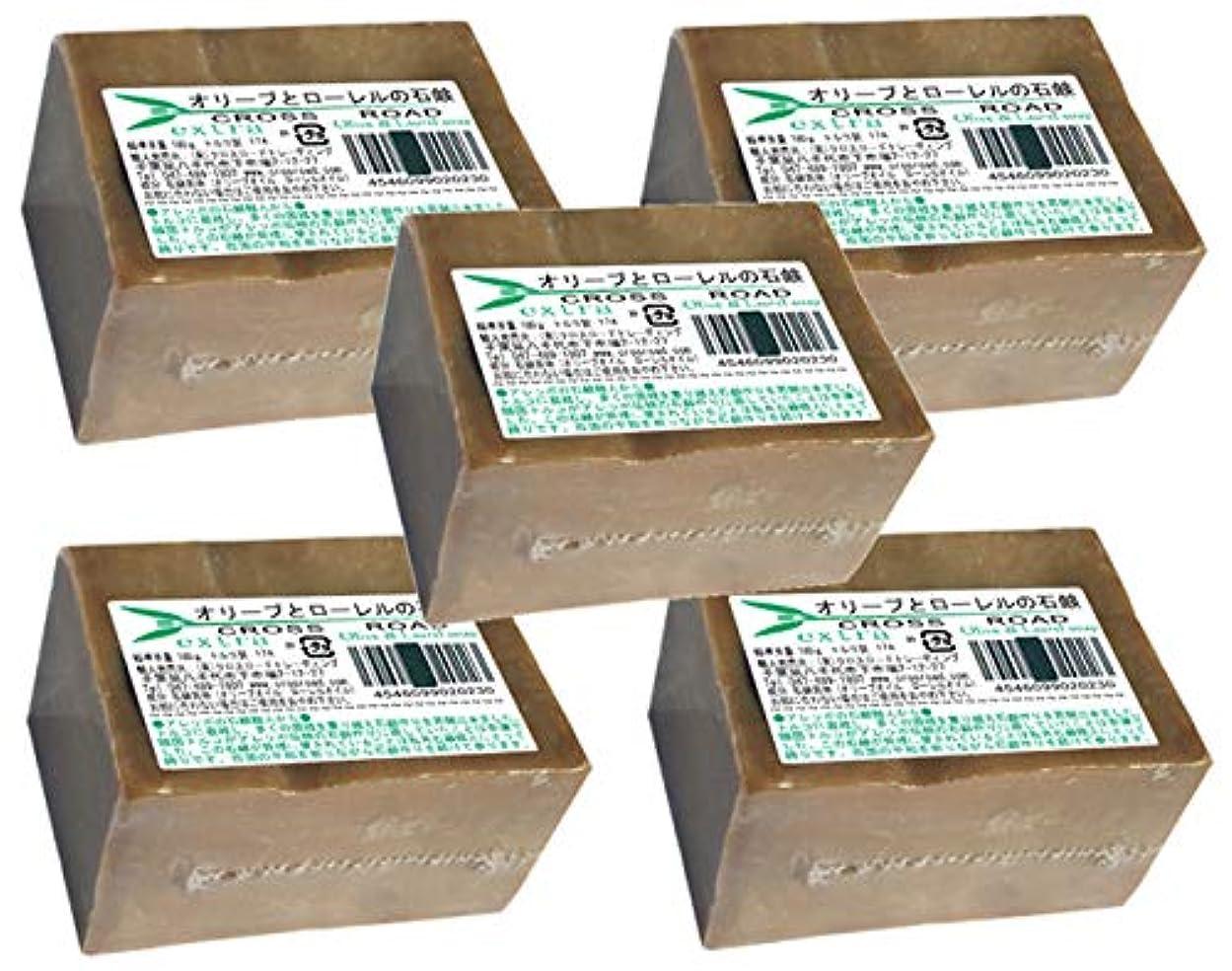 力鼻路面電車オリーブとローレルの石鹸(エキストラ)5個セット[並行輸入品]