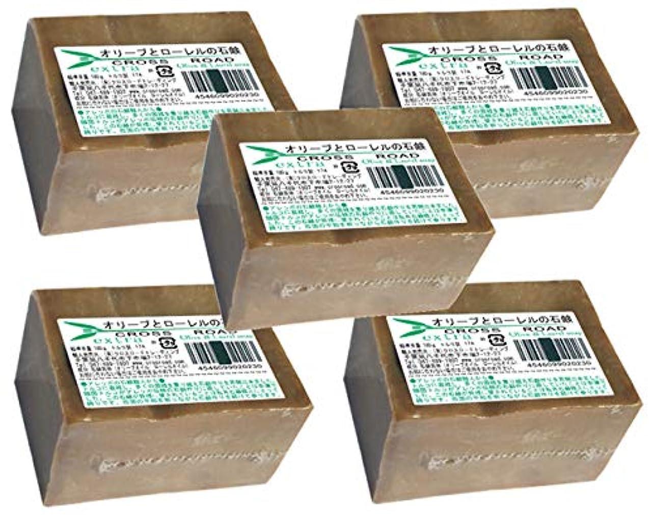 描く構築するブロックオリーブとローレルの石鹸(エキストラ)5個セット[並行輸入品]