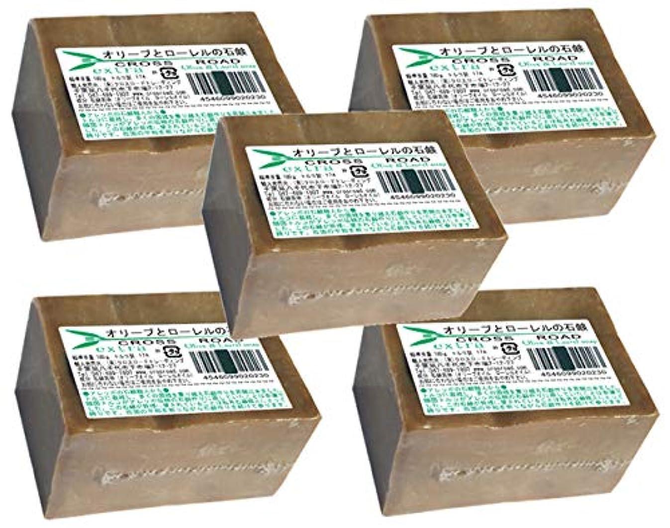 トン掃く法的オリーブとローレルの石鹸(エキストラ)5個セット [並行輸入品]