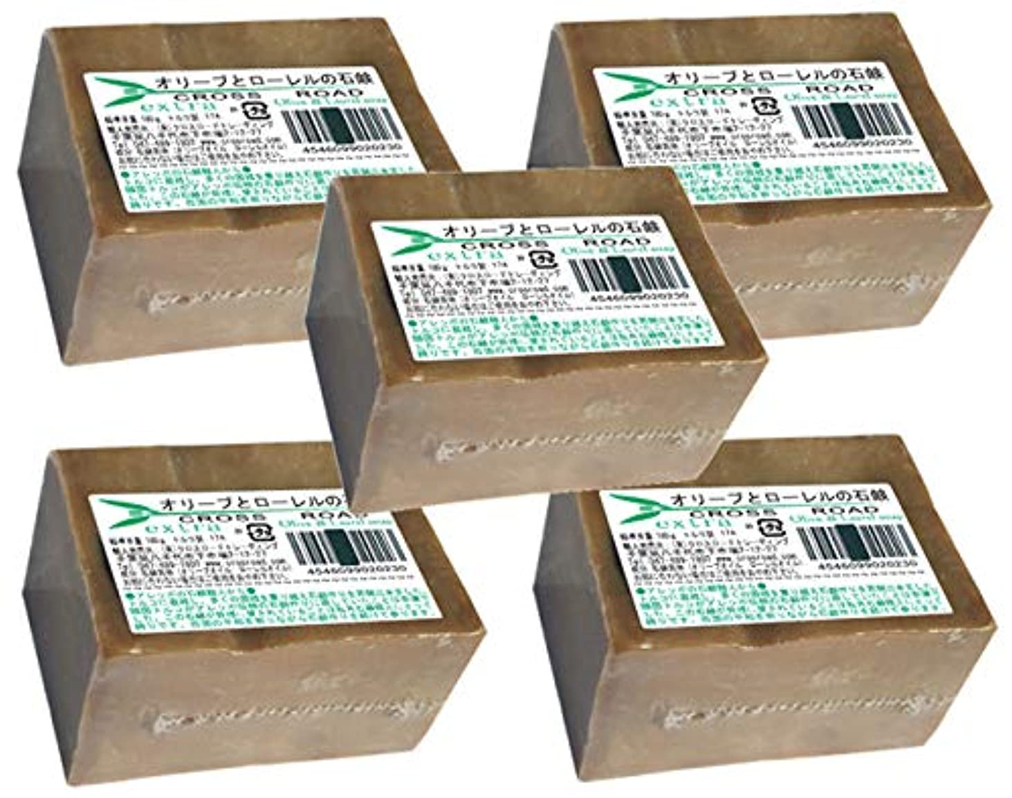 財団プランテーション蒸留するオリーブとローレルの石鹸(エキストラ)5個セット [並行輸入品]