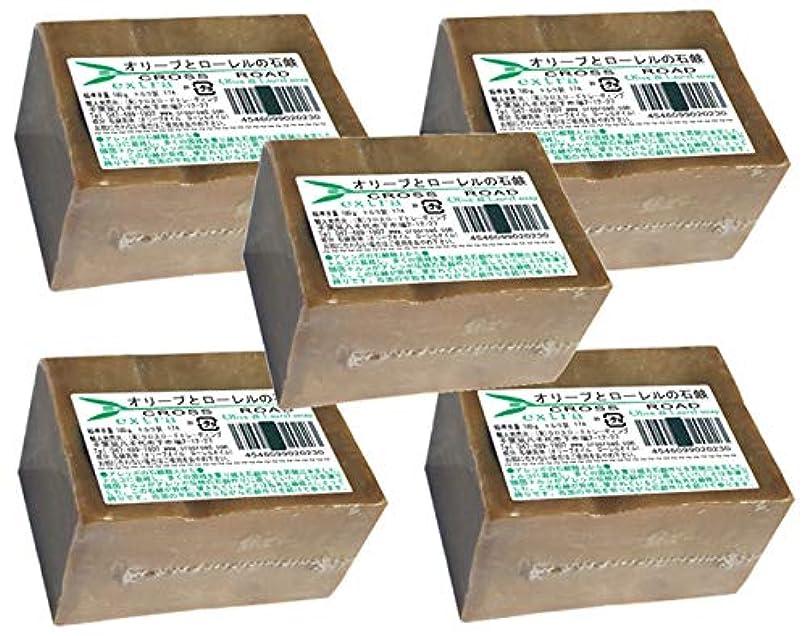 パン置き場バッテリーオリーブとローレルの石鹸(エキストラ)5個セット [並行輸入品]