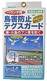 鳥害防止テグスガード(カラスの撃退)