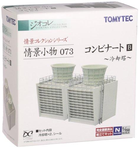 ジオコレ 建物コレクション 情景小物073 コンビナートB -冷却塔-