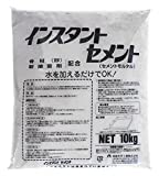 家庭化学 インスタントセメント グレー 10kg