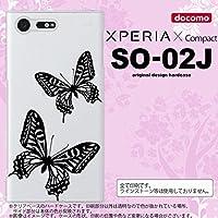 SO02J スマホケース Xperia X Compact SO02J カバー エクスペリア X コンパクト 蝶 クリア×黒 nk-so02j-857