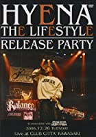 THE LIFESTYLE RELEASE PARTY [DVD]