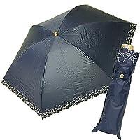 [ヌーヴェル・ジャポネ] Nouvel Japonais 日傘 折りたたみ傘 晴雨兼用 UVカット 紫外線対策 遮光 軽量 シンプル レディース フラワーモチーフ レース縁取り パラソル (ネイビー)