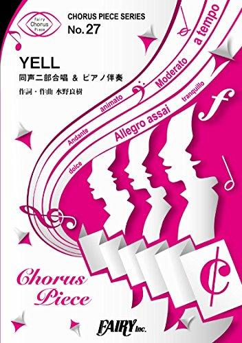 コーラスピースCP27 YELL / いきものがかり  (同...