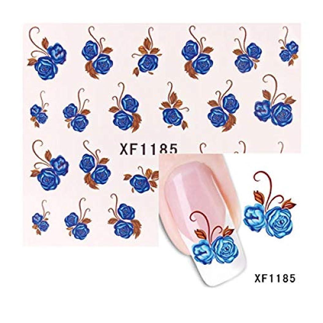多様性適合する葉SUKTI&XIAO ネイルステッカー 1シート水転写ネイルアートステッカー花蝶デザインネイルラップステッカーヒント用品デカール、Xf1185