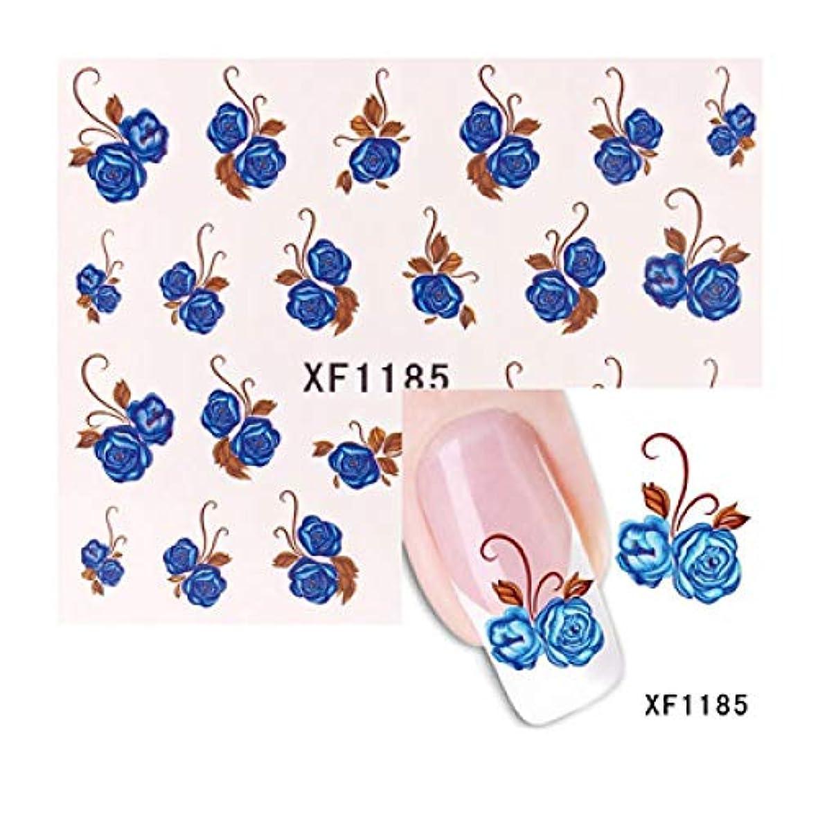 化石フォージ製造SUKTI&XIAO ネイルステッカー 1シート水転写ネイルアートステッカー花蝶デザインネイルラップステッカーヒント用品デカール、Xf1185