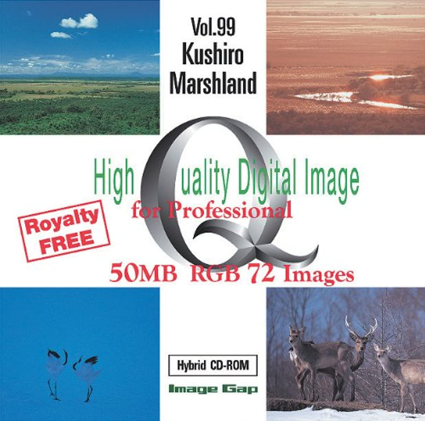 確かにローズ傾向High Quality Digital Image Kushiro Marshland