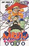 NARUTO -ナルト- 12 (ジャンプ・コミックス)