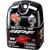 IPF ヘッドライト ハロゲン H4 バルブ 極栗 3200K 4X41