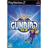 GUNBIRD 1&2
