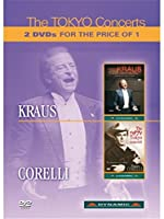 ALFREDO KRAUS THE 1 [DVD] [Import]
